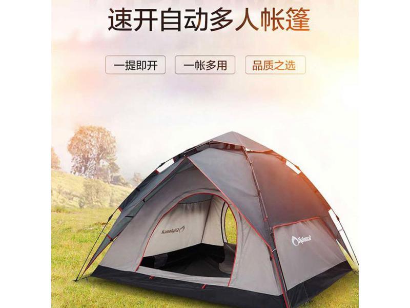 Diplomat外交官免搭双层帐篷DFJ-101帐篷游戏屋户外野营便携